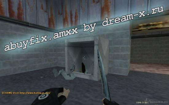 autobuyfix.amxx - на карте de_nuke