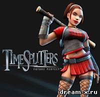 Timesplitters Rewind в разработке для PlayStation 4