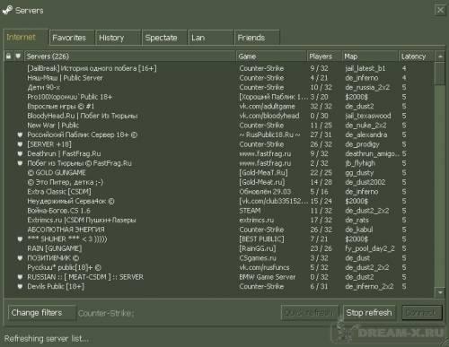 КС 1.6 находит сервера в поиске